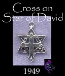 Sterling Silver Interfaith Cross on Star of David Charm