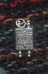 Sterling Silver Torah with Star of David Necklace, Jewish Jewelry, Star of David Charm