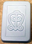 Odo Nnyew Fie Kwan Adinkra Soap Mold - U.S. CUSTOMERS ONLY