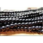 4mm Round Blue Goldstone Beads