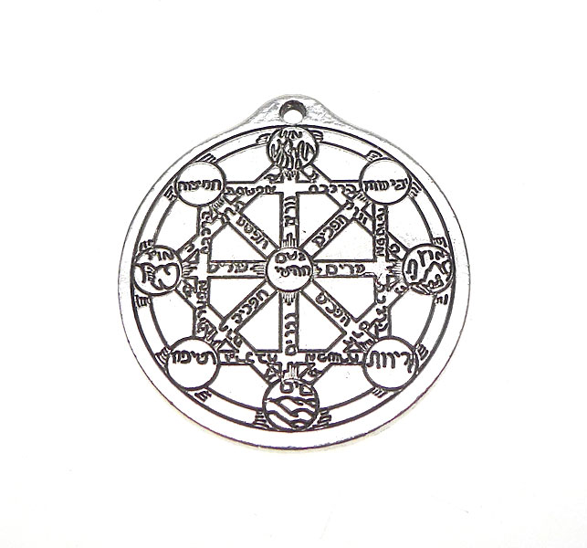 Large Kabbalah Tree Of Life Pendant Necklace Silver Universal Gnostic Tree Of Life Jewelry Silver Enchantments 2020 popular 1 trends in jewelry & accessories, pendants, men's clothing, home & garden with kabbalah tree of life and 1. large kabbalah tree of life pendant necklace