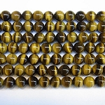 12mm Round Tiger Eye Beads