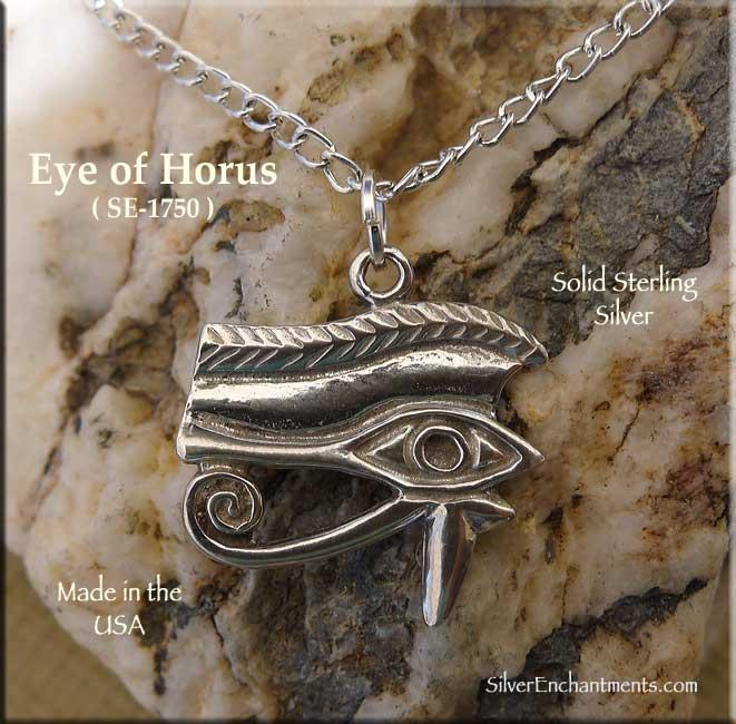 Se 1750 Eye Of Horus3 Jpg