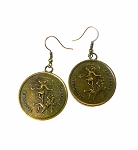 ZSOLDOUT / St. Michael Archangel Earrings, Esoteric Judeo-Christian Jewelry, Antique Brass with Tetragrammaton