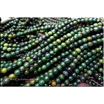 Green Jasper Beads, Round 4mm Multi-Green