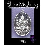 Sterling Silver Shiva and Ganesh Pendant, Hindu Medallion